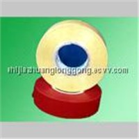 PVC Fire Retardant Electrical tape