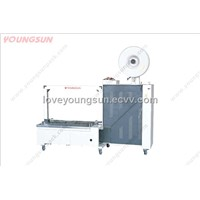YS-201 Full-automatic Strapping Machine