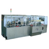 Automatic High Speed Cartoning Machine (ZH200)