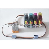 compatible CISS FOR CAN iP1000