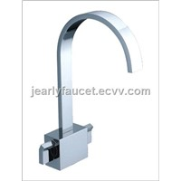 Two-Handle Sink Mixer (5712201C)