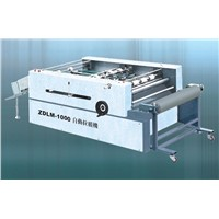 Automatic Die-Cutting Machine (ZDLM-1000)