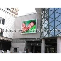 LED outdoor full color screen