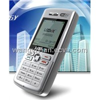 voip phone(Reliable Chinese manufacturer)
