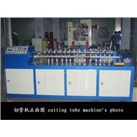 Cutting Tube Machine ( JF-2000)