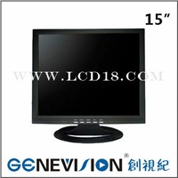 "15""lcd cctv monitor .security cctv monitor"
