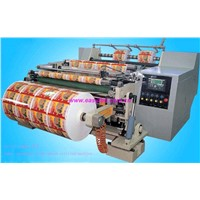 FTZ Automatic high-speed slitting machine