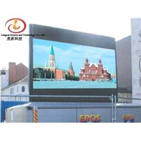 P16 full color LED display