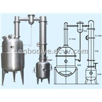 ZN Series Vacuum Pressure Reducing Concentration Tank