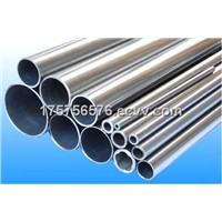 seamless stainless steel pipes/tubes/tubing