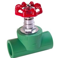 PPR pipe fitting(huijia stop valve)