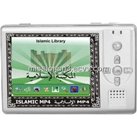 digital quran MT-350