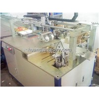 Fax Paper / Cash Register Roll Wrapping Machine (JG80*80)