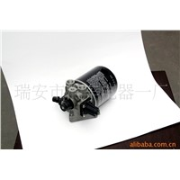Air Dryer CartridgeCH-4005