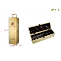 Wine Wood Box