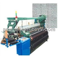 Fiberglass Weaving Machine