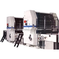Offset Metal Printing Machine