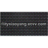 PH12 Outdoor Full Color Module