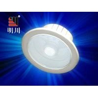 LED Infrared Sensor Inlaid Ceiling Lamp