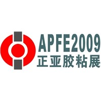 The 4th International Adhesive tape Protective Films & Label (Shanghai) Expo