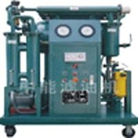 Vacuum Insulating Oil Purifier