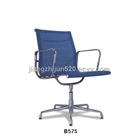 Mesh Eames Office Chair