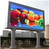 Outdoor Virtual Full-Color Display (SYFO-20)