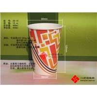 Disposable Paper Cup (BFY-03)