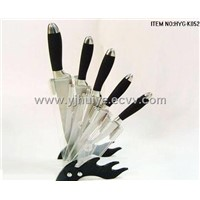 5 Pcs Knife Set (HYG-K052)