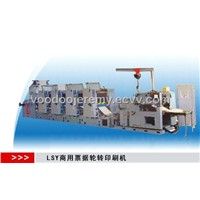 Business Form Offset Rorary Press Machine