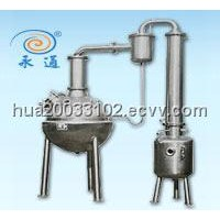 Ball Type Vacuum Concentrator (YT-CC)