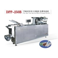 Flat-type Injection Blister Packaging Machine (DPP-250E)