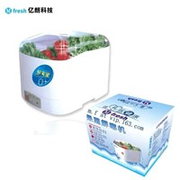 Hermetically vegetable and fruit ozone sterilizer