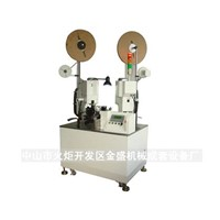 Full Automatic Terminal Crimping Machine (JS-8000)