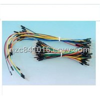 Jumper Cable (BBJ-75)