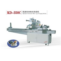 High Speed Automatic Pillow-Type Packaging Machine