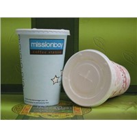 PLA Disposable Paper Cup