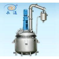 Reactor Kettle (High Quality)