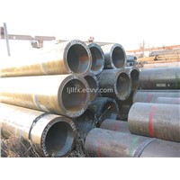 Seamless Carbon Steel Pipe (SZ-1)