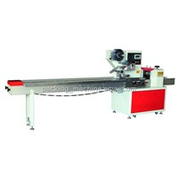 Auto Food Packing Machine