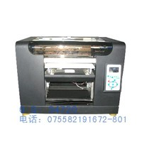 flatbed inkjet printer