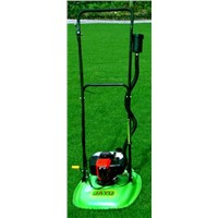 Lawnmower (QD25)