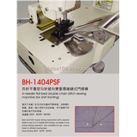 4-Needle Flat-Bed Double Chain Stitch Sewing Machine (1404PSF)