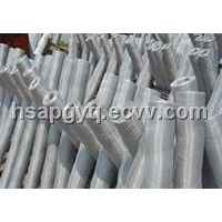 Aluminum Alloy Wire Netting (YL0035)