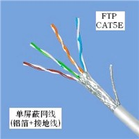 FTP Cat 5 Copper-Cored Cable