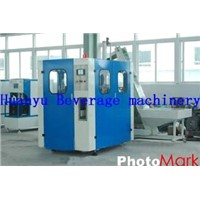 Full automatic bottle blowing machine(plastic bottle blowing machine)