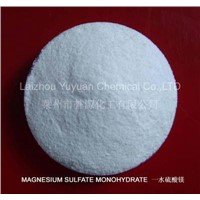 MAGNESIUM SULFATE MONOHYDRATE INDUSTRY GRADE