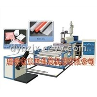 PE Air Bubble Film Machinery