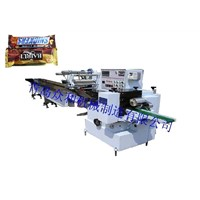 Chocolate Automaticlly Wrapping Machine (ZHA-450)