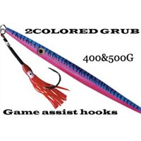 Fishing Lure-Game Assist Hook